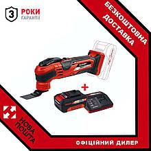 Набор многофункциональный инструмент аккумуляторный Einhell VARRITO + зарядное устройство и аккумулятор 2,5 Ah