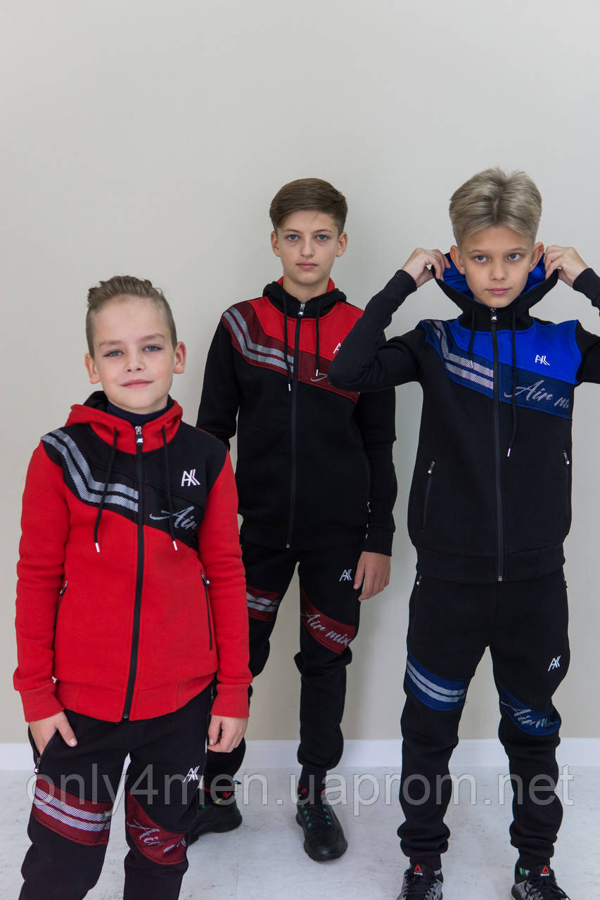 Спортивный костюм на флисе для мальчика 128-176см