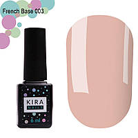 Kira Nails French Base № 003 - камуфлирующая база (бежевый), 6 мл