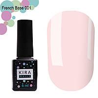 Kira Nails French Base № 001 - камуфлирующая база (нежно-розовый), 6 мл