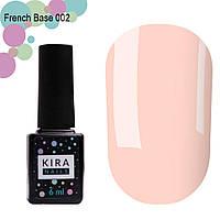 Kira Nails French Base № 002 - камуфлирующая база (нежно-персиковый), 6 мл