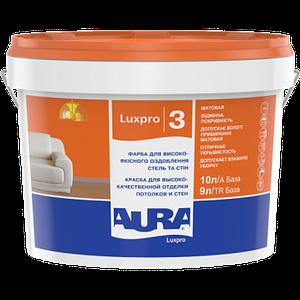 Aura Luxpro 3 Краска для высококачественной отделки потолков и стен