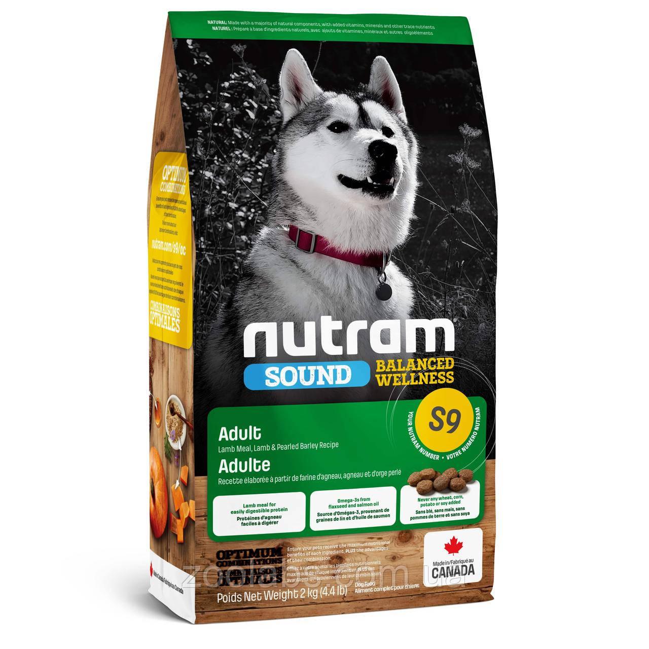 Корм Nutram для собак с ягненком | Nutram S9 Sound Balanced Wellness Natural Lamb Adult Dog 2 кг
