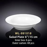 Тарелка для салата (Wilmax) WL-991018