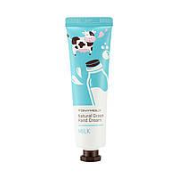 """Увлажняющий крем для рук с экстрактом молока Rorec Natural Green Hand Cream """"Milk"""""""