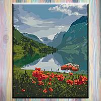 "Картины по номерам на холсте без коробки - Пейзаж ""Красота Норвегии"" 40*50 см, Идейка"
