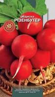 Семена редиса Ризенбутер 2г (скороспелый) до 2015г