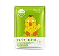 Осветляющая тканевая маска с лимоном и гранатом Bioaqua Skin Rejuvenation Plant Friends Facial Mask