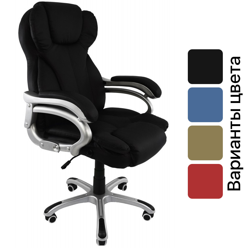 Офісне комп'ютерне крісло Bonro ОС8074 для офісу, дому