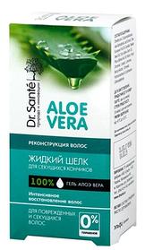 """Dr.Sante """"Aloe Vera"""" Реконструкція Рідкий шовк. Засіб для посічених кінчиків 30 мл"""