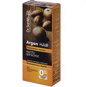 """Dr.Sante """"Argan Hair"""". Масло для волосся. Розкішні волосся 50 мл"""