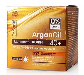 """Живильний крем для обличчя проти зморшок нічний 40+50 мл Dr.Sante """"ArganOil""""."""