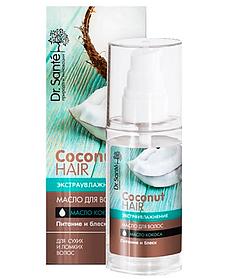 Dr.Sante Coconut Hair. Масло для волосся Экстраувлажнение 50 мл