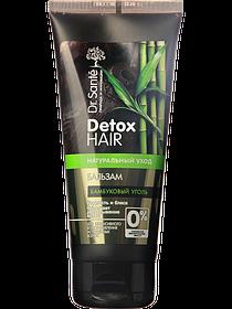 Бальзам для волосся пружність і блиск волосся 200 мл Dr.Sante Detox Hair