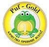 Puf-Gold