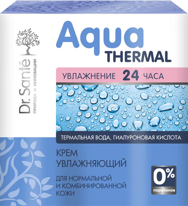 Крем для лица увлажняющий для жирной кожи 50 мл Dr.Sante Aqua Thermal.
