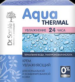 Крем для обличчя зволожуючий для жирної шкіри 50 мл Dr.Aqua Sante Thermal.