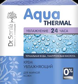 Крем для лица увлажняющий для нормальной и комбинированной кожи 50 мл .Dr.Sante Aqua Thermal