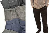 Мужские спортивный брюки/Штаны в больших размерах зимние под манжет 4XL,5XL ТОЛЬКО! Венгрия байковые