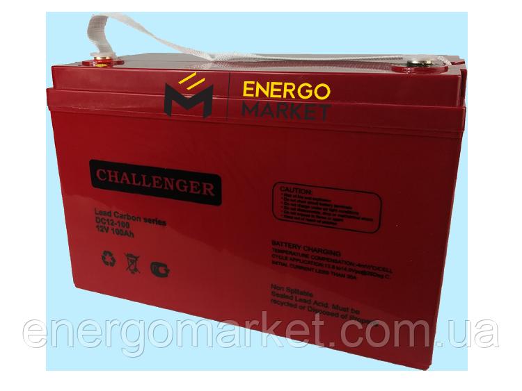 Аккумуляторная батарея Challenger Carbon DC12-100 (12 В, 100 А*ч)