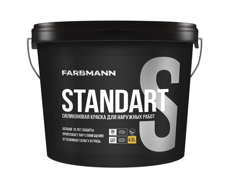 """Краска  силиконизированная FARBMANN STANDART S фасадная база """"LC""""- транспаентная 4,5л"""