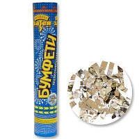 Хлопушка Бумфети конфетти фольгированная серебро 30см