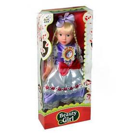 Кукла H 18209 C