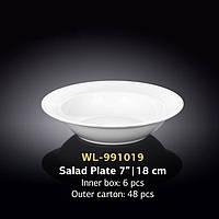 Тарелка для салата (Wilmax, Вилмакс, Вілмакс) WL-991019
