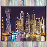 Картины по номерам - Ночной мегаполис 40х50см