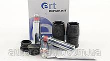 Ремкомплект переднего тормозного суппорта (ATE) на Фольксваген ЛТ (1996->) - ERT (Испания) 410031