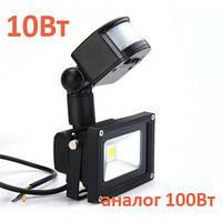 Прожектор с датчиком движения LED Oasisled 10w белый свет
