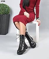 Деми и Зима! Ботинки женские на шнуровке