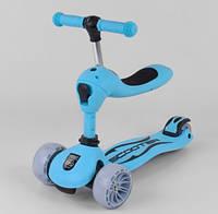 Самокат беговел 3в1 Best Scooter со светящимися колесами голубой