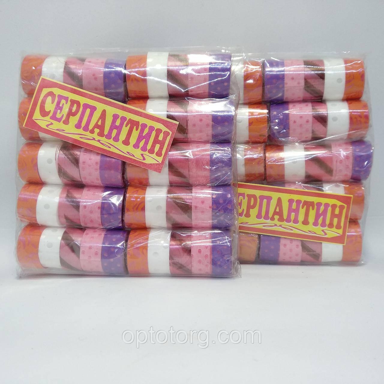 Серпантин цветной 10 мм 10 шт