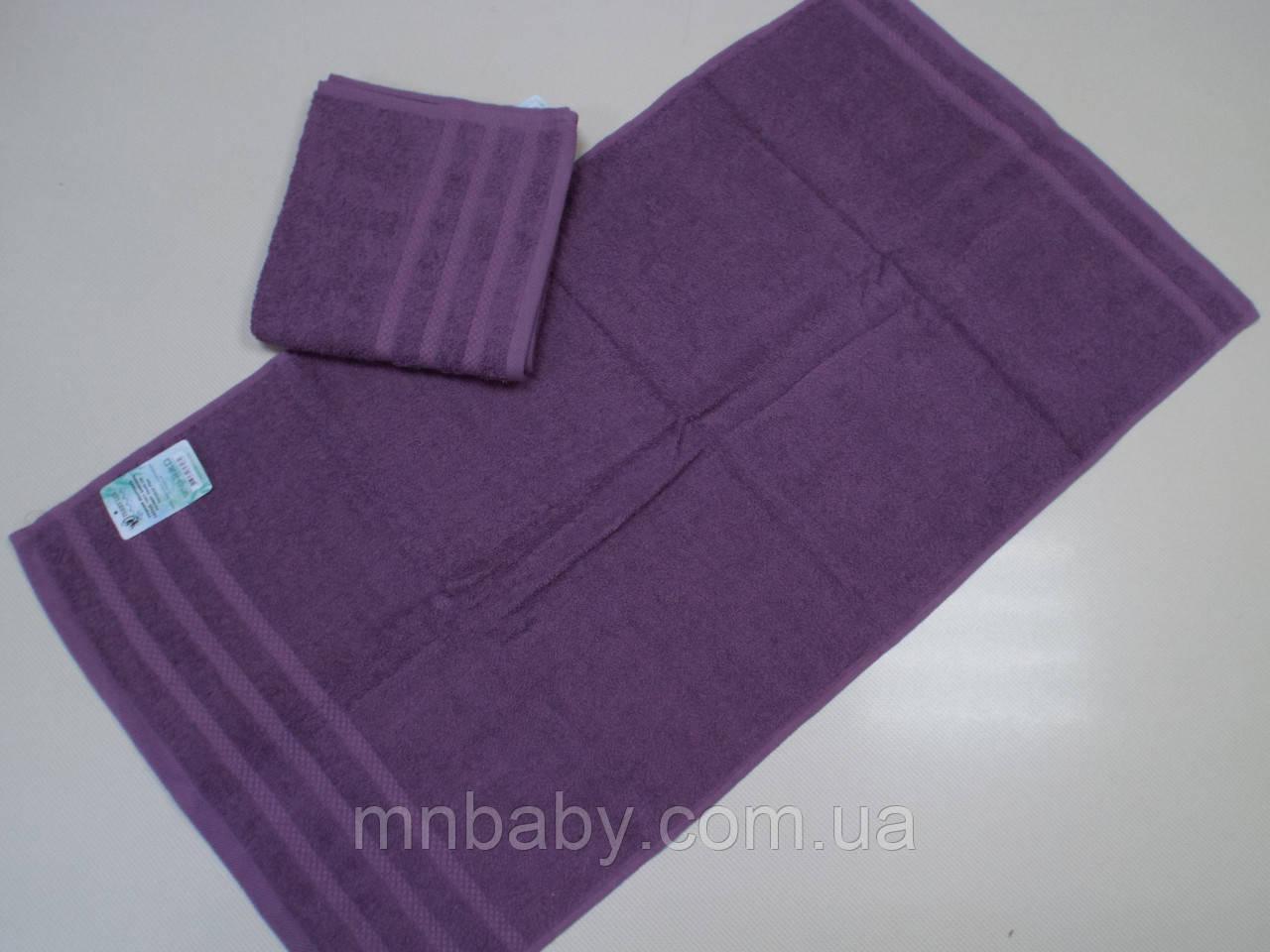 Полотенце махровое 50*90 см фиолет