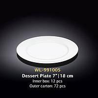 Тарелка десертная (Wilmax) WL-991005