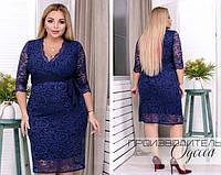 Нарядное кружевное платье с декольте приталенное большого размера, р.50,52,54,56,58,60 Код 3077О