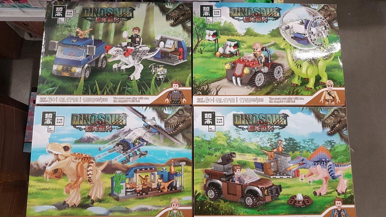Конструктор 4 в 1 Динозавры DINOZAUR QL1718