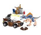 Конструктор 4 в 1 Динозавры DINOZAUR QL1718, фото 8