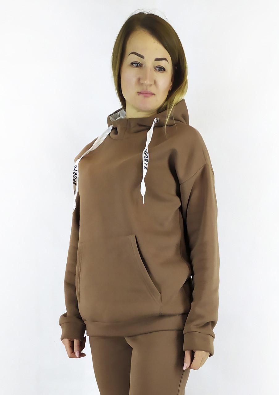 Спортивное женское худи коричневого цвета на флисе с капюшоном XL, XXL, 3XL сезон ОСЕНЬ / ЗИМА