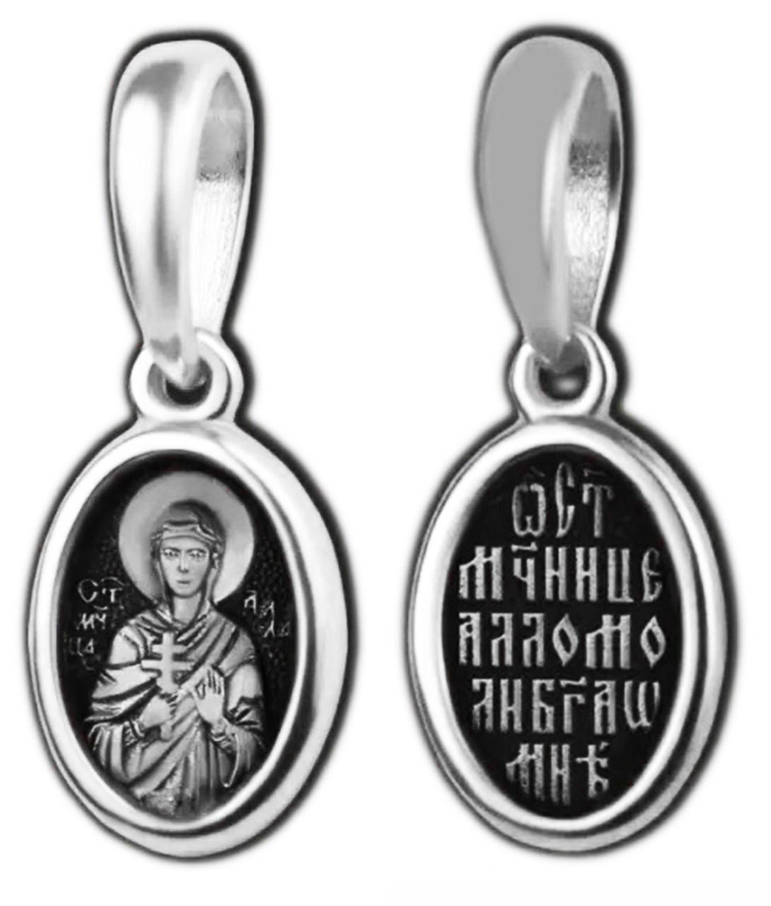 Образок серебряный Мученица Алла 9018