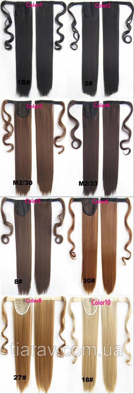 Хвост прямой на ленте, накладной шиньон 60 см, длинный искусственный, Волосся штучне, накладне волосся