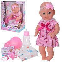 Кукла-пупс Малятко, 37 см, 6 функций, YL1710M. Закрывает глаза, кушает, писает., фото 1