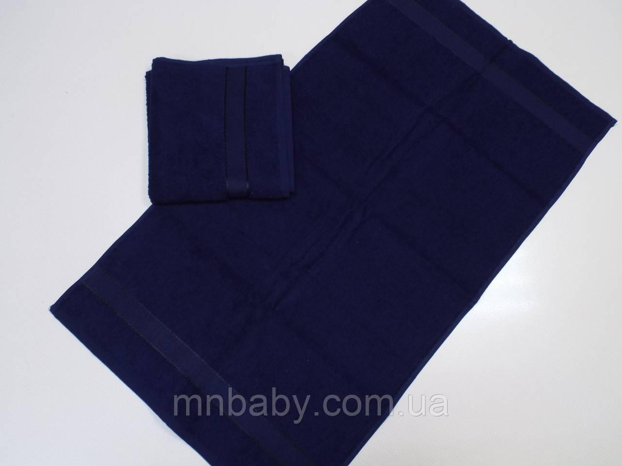 Полотенце махровое 50*90 см чернильное