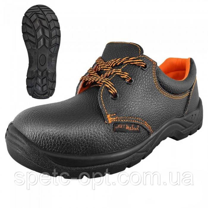 Полуботинки без металлического носка COMFORT OB. Размеры 38-48