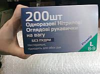 Перчатки нитриловые р.L (200 шт/уп.) 100 пар. нитриловые