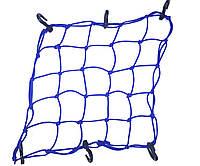 Багажна сітка BUNGEE NET Blue, фото 1