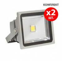 Комплект из 2шт: Светодиодный прожектор LedEX 30W, 1950lm, 6500К холодный белый, Eco