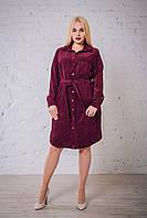 Женское платье - рубашка вельвет бордового цвета от производителя. Размеры: 52, 54, 56, 58. Замеры в описании.