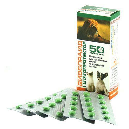 ДИВОПРАЙД гепатопротектор для собак и кошек, 50 таблеток